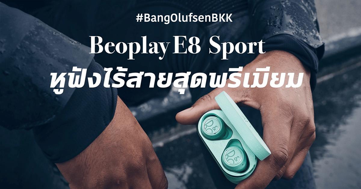 B&O BeoPlay E8 Sport
