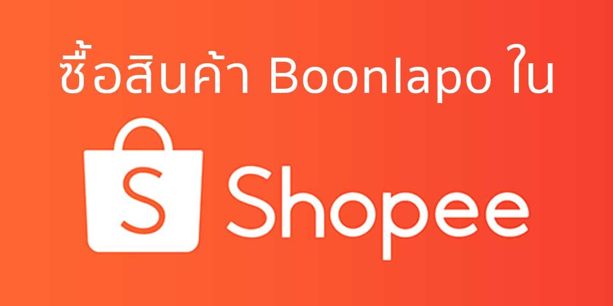 shopee_banner