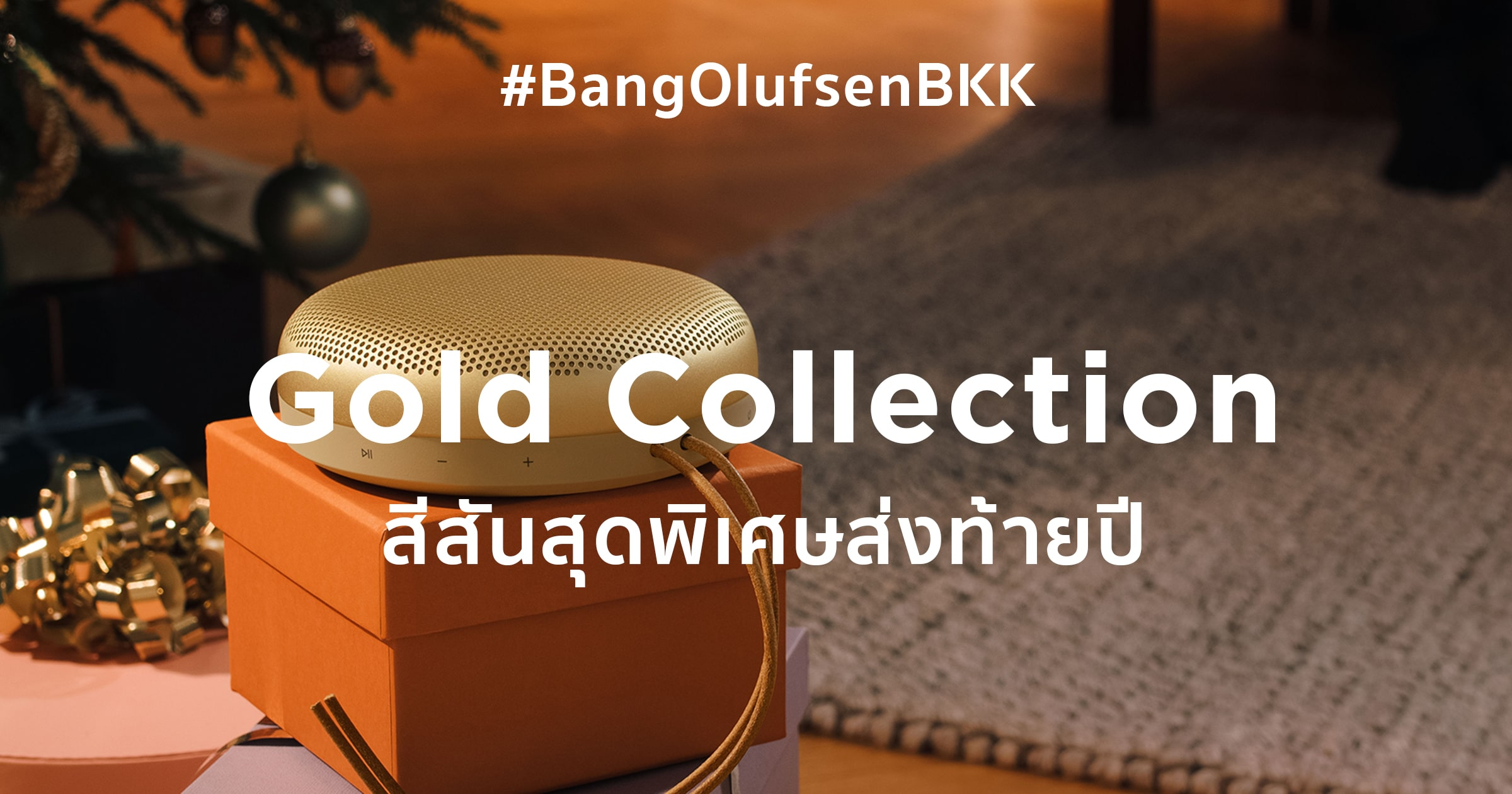B&O gold-collection
