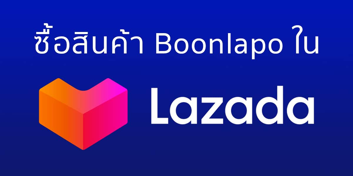 Boonlapo Lazada Banner